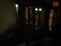 IMG-20121213-01950