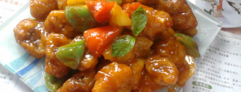 Recipe of the day curry lobster sweet and sour pork with noodles recipe of the day curry lobster sweet and sour pork with noodles the island journal forumfinder Choice Image