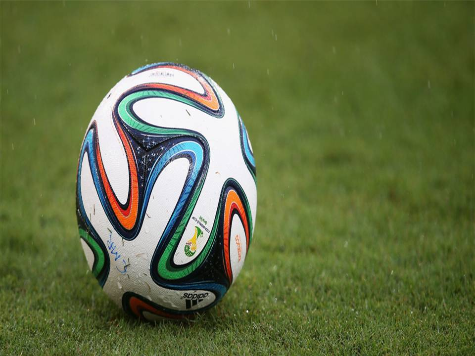 2014 FIFA World Cup ball